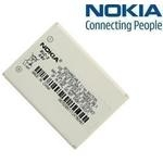 Nokia 3310/3410/3510 original battery baterija akumulators