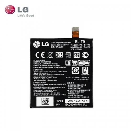 LG BL-T9 Oriģināls Akumulators D821 D820 Nexus 5 Li-Ion 2300mAh EAC62078701 (M-S Blister)