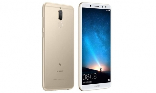 Huawei Mate 10 Lite Dual 64GB prestige gold (RNE-L21)
