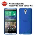 Telone Back Case S-Case gumijots telefona apvalks HTC Desire 620 Zils