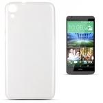 Forcell Jelly Brush Perlamutra telefona silikona apvalks HTC Desire 820 Balts