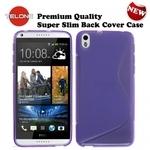 Telone Back Case S-Case gumijots telefona apvalks HTC Desire 816 Violets