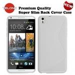 Telone Back Case S-Case gumijots telefona apvalks HTC Desire 816 Balts