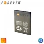 Forever Akumulators HTC Desire C Li-Ion 1300 mAh HQ Analogs BAS850