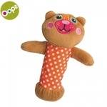 Oops Bear Squeaker Mīksta rotaļlieta bērniem no 0m+ (20x4x12cm) Brūna 13006.11