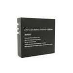 Goxtreme 1050mAh battery for GoXtreme Barracuda 01473