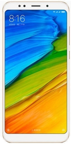 Xiaomi Redmi 5 Dual 2+16GB gold