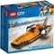 Lego City 60178 Speed Record Car